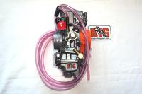 Keihin FCR41-MX