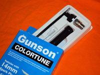 Gunson Colortune 12mm